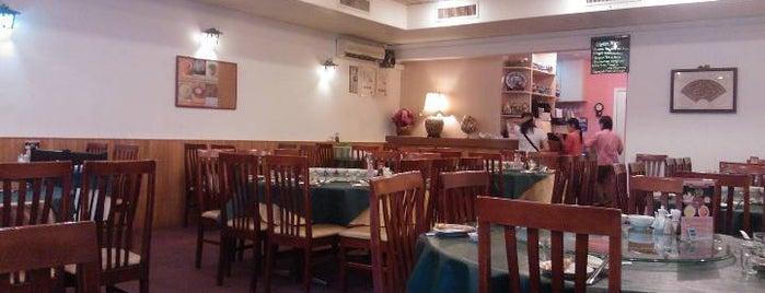 Seletar Hill Restaurant is one of สถานที่ที่ Yusuf ถูกใจ.