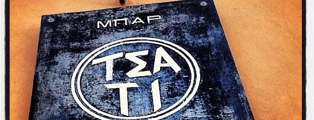 Tsati Bar is one of Symi.