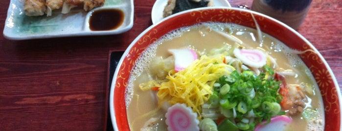 Menya Japanese Noodle is one of Lugares guardados de Glenn.