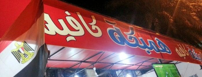 Hambaka Cafe is one of Cafe & Reastaurants.