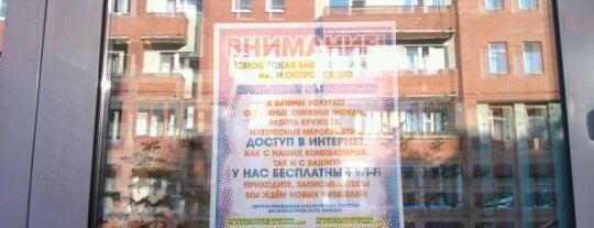 Юношеская библиотека №3 им. Н. Островского is one of На В.О..