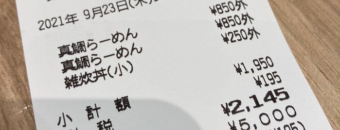 Madai Ramen Mengyo is one of 東京ココに行く! Vol.43.