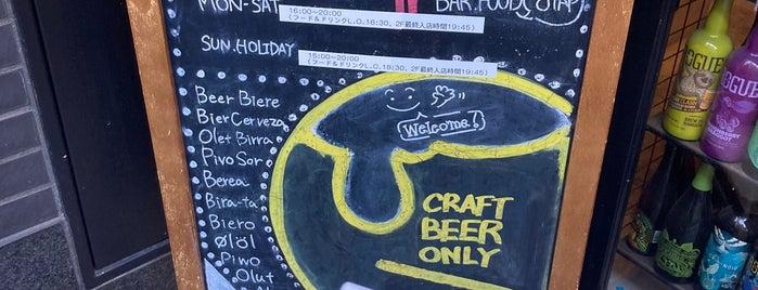 びあマ & Beer-Ma Bar Kanda is one of todo.tokyo.