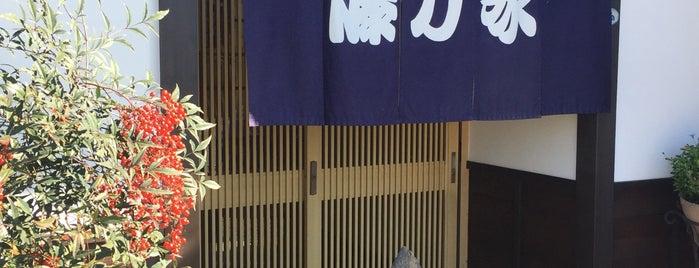 手打ちそば処 藤乃家 is one of Orte, die モリチャン gefallen.