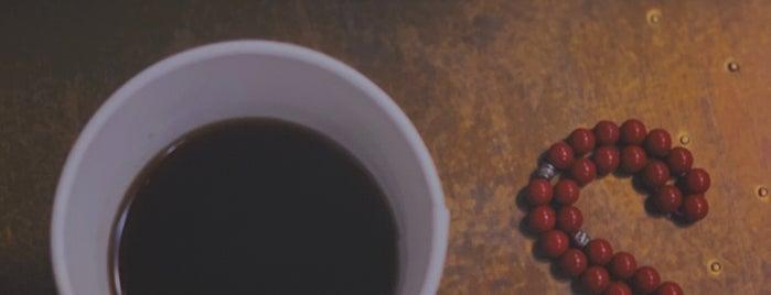 Wogard Coffee Roasters is one of Khobar.