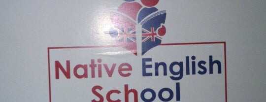 Native English School is one of Lieux qui ont plu à Oleksandr.