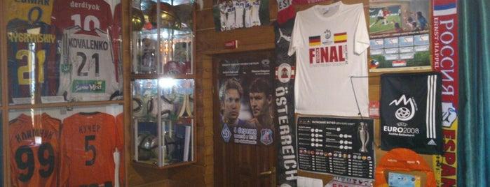 музей футболу та Богатирської Сили is one of Tempat yang Disukai Назар.