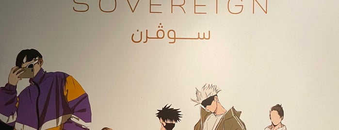 Sovereign is one of Riyadh Outdoors.