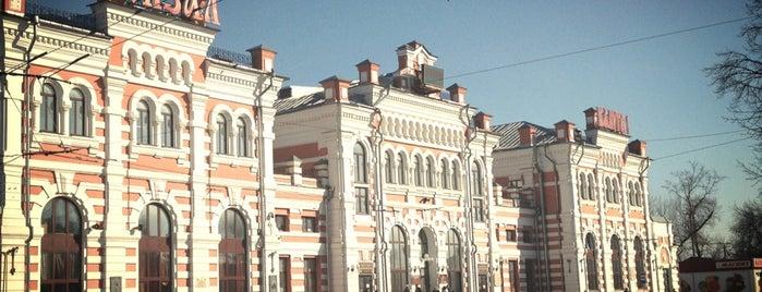 Ж/Д вокзал Калуга-1 is one of Kaluga 🎄.
