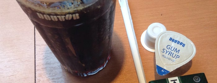 Doutor Coffee Shop is one of Nearby.