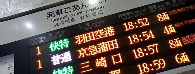 Keikyu Shinagawa Station (KK01) is one of Tokyo - Yokohama train stations.