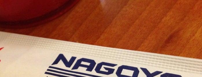 Nagoya Japanese Buffet is one of Baton Rouge.