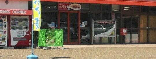 七塚原S.A. is one of สถานที่ที่ Shigeo ถูกใจ.