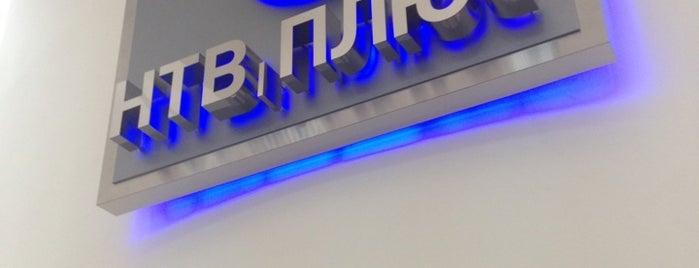 НТВ-ПЛЮС is one of Офисы, в которых можно подписаться на фрукты (ч.2).