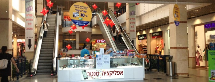 Or Yehuda Mall is one of Israel 👮.