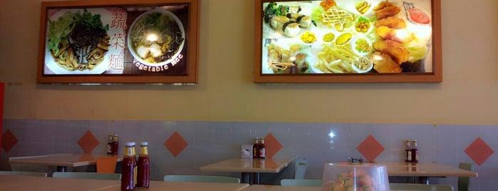 Muhibah Cake House / Vegetarian Restaurant is one of @Kota Bharu,Kelantan #4.