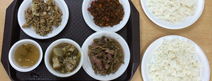 Filipino Food in Singapore