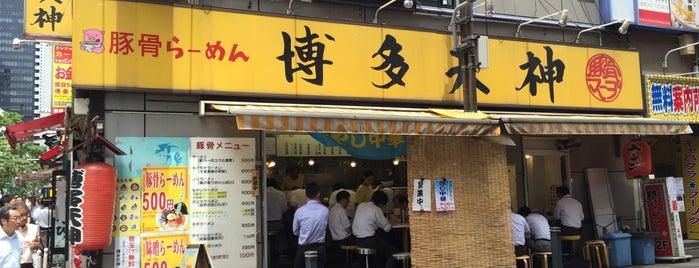 Hakata Tenjin is one of Shinichi : понравившиеся места.