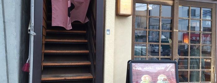 ふわもち邸 is one of Posti che sono piaciuti a 重田.