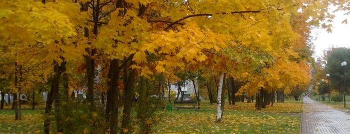 Парк в 20-м микрорайоне is one of Lieux qui ont plu à Ivan.