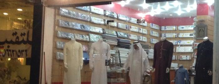 Althop Alshargi is one of Lugares favoritos de Tawfik.