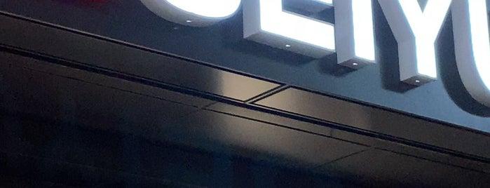 西友 国立店 is one of よく行く.