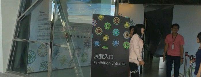 2012花現台北爭艷在現/花博公園爭艷館 is one of Taipei Travel - 台北旅行.