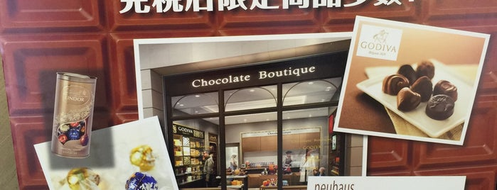 Chocolate Boutique is one of Posti che sono piaciuti a Shank.