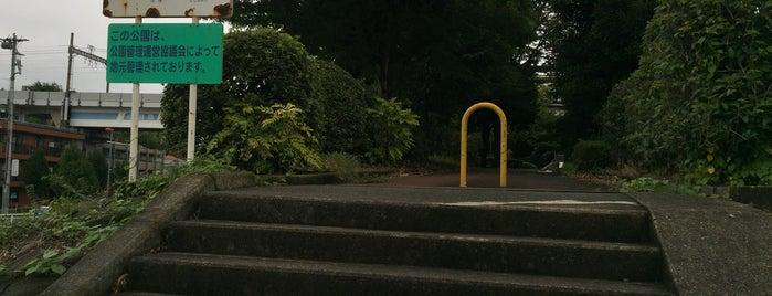 南黒川第二公園 is one of 黒川駅 | おきゃくやマップ.