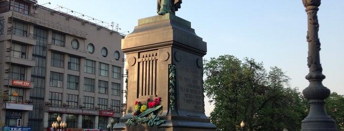Pushkinskaya Square is one of Москва.