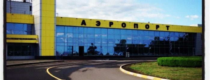 Stavropol International Airport (STW) is one of Dima airports.
