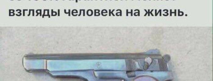 "Салон краси ""ДаМира"" is one of Салоны красоты."