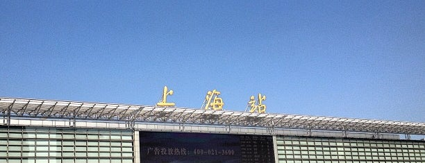 Shanghai Railway Station is one of Ty 님이 좋아한 장소.