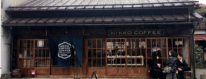 Nikko Coffee is one of 栃木.