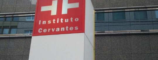 Instituto Cervantes is one of Masahiro'nun Beğendiği Mekanlar.