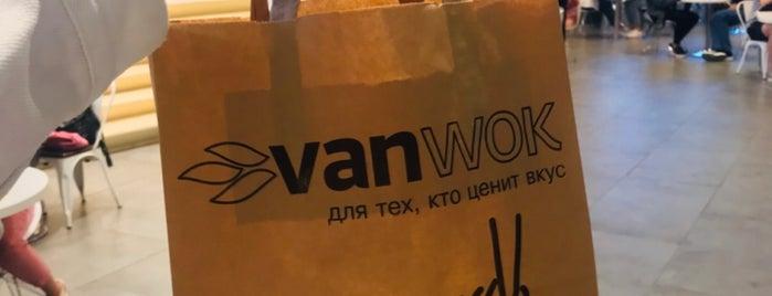 Van Wok is one of Китайский ресторан.