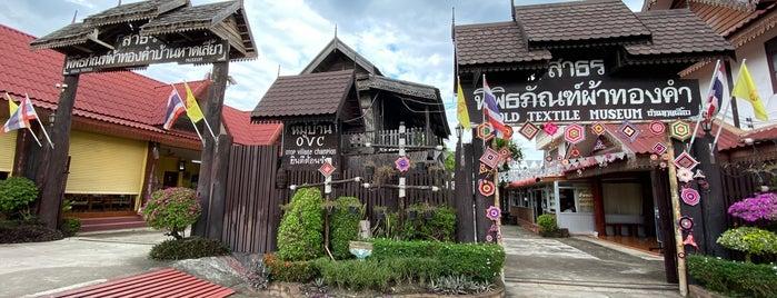 สาธรพิพิธภัณฑ์ผ้าทองคำ is one of Sukhothai.