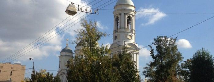 Князь-Владимирский сквер is one of Posti che sono piaciuti a Елена.