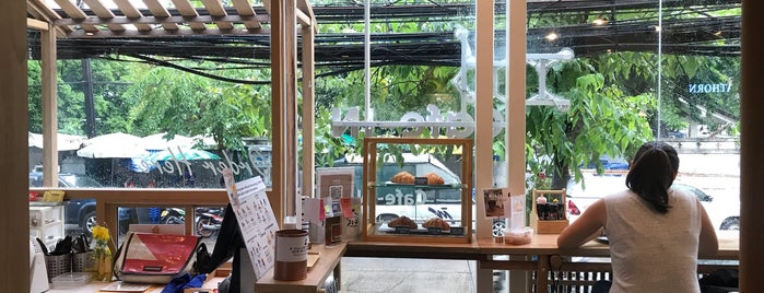 Cafe-In is one of 04 - ตามรอย.