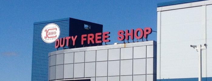 Duty Free «Капо» is one of สถานที่ที่ иона ถูกใจ.