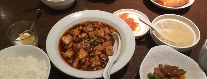 Santei is one of Fukuoka.