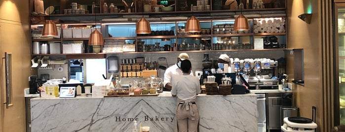 Home Bakery is one of Dubai.