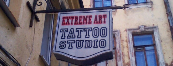 Extreme Art is one of สถานที่ที่ Alena ถูกใจ.