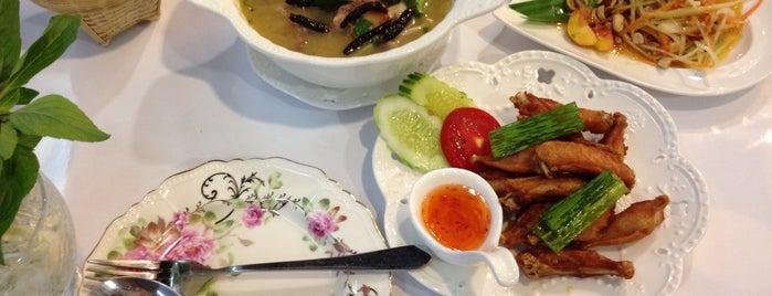Som Tum Thai is one of Tempat yang Disukai Marisa.