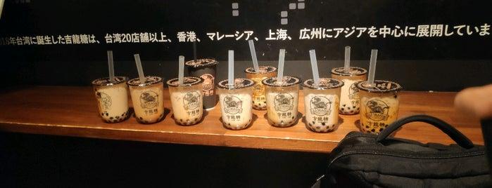 Ji Long Tang is one of 東京2.
