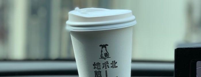 北浜ポート焙煎所 is one of fuji 님이 저장한 장소.