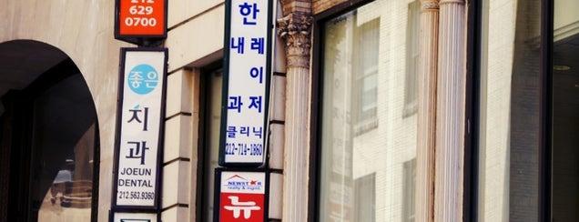 Koreatown is one of La Gracia NY edition.