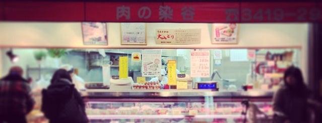 染谷食肉フーズ is one of Posti che sono piaciuti a osam.