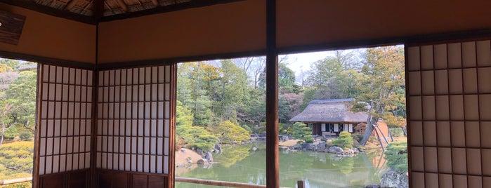 桂離宮 is one of Kansai Trip.