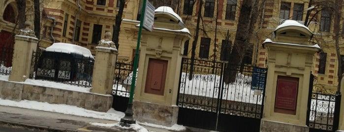 Государственный Академический Русский Хор им. А. В. Свешникова is one of สถานที่ที่ Alex ถูกใจ.